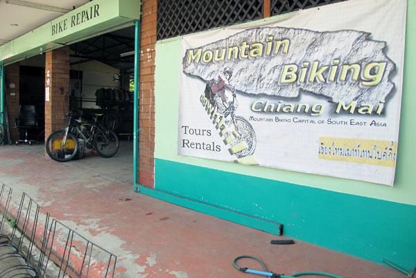 Mountain Biking City Rental