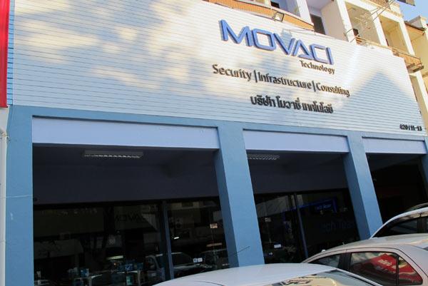 Movaci Technology @Chiang Mai Land