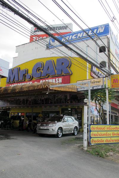 Mr. Car Accessories & Car Wash
