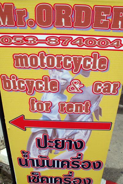 Mr Order Bike & Car Rental