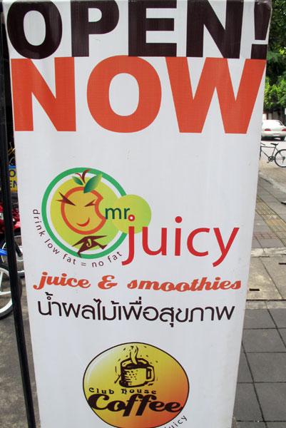 Mr.Juicy