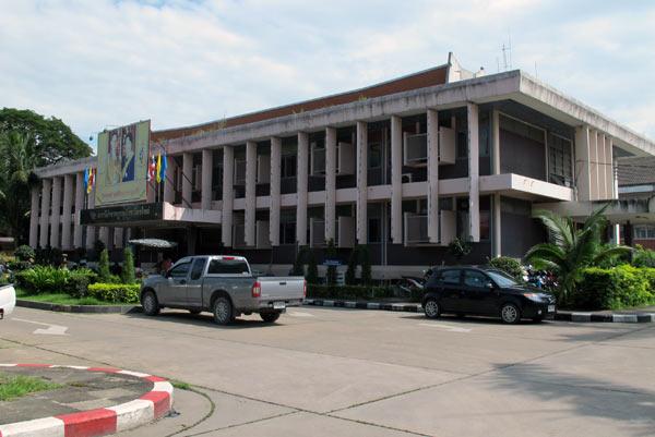 Muang Chiang Mai Police Station