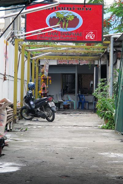 Muay Thai Thaphae