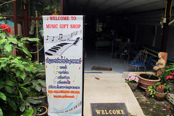 Music Gift Shop