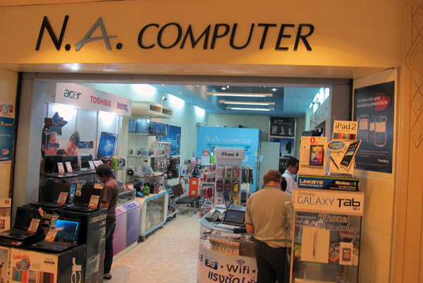 N.A. Computer @Central Airport Plaza