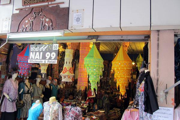 NAI 99 SHOP - Thamel Souvenir