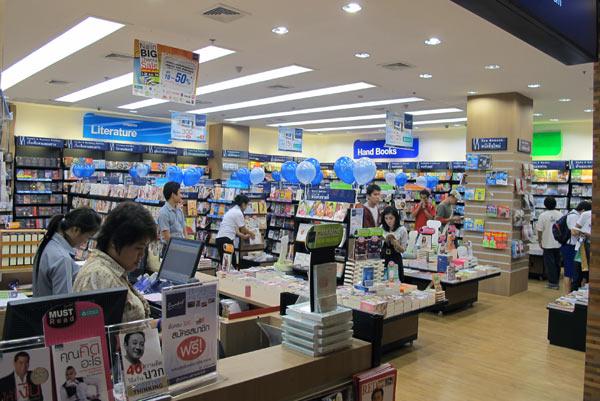 Naiin Book Store Central Airport Plaza Chiang Mai