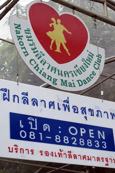 Nakorn Chiang Mai Dance Club