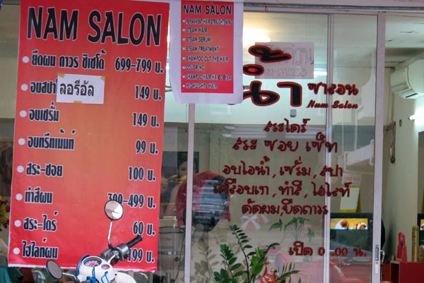 Nam Salon' photos