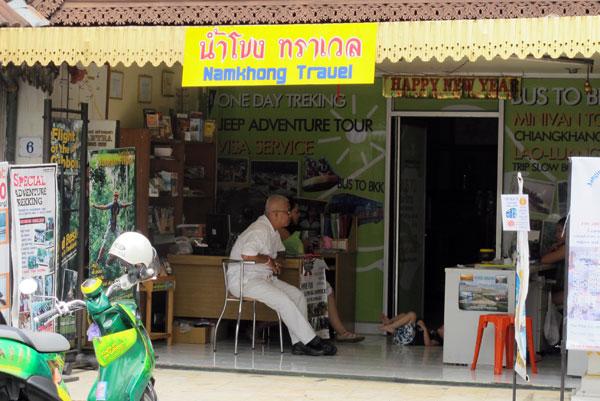 Namkhong Travel