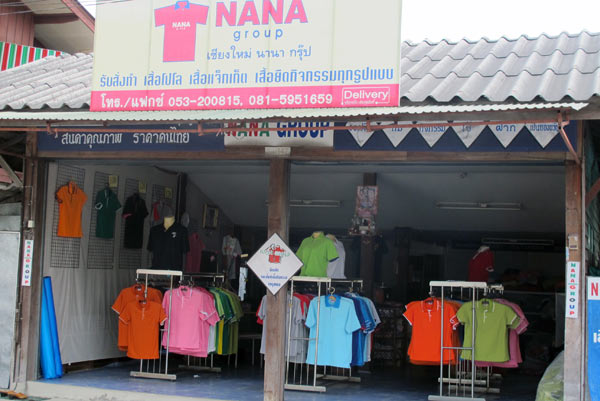 Nana Group
