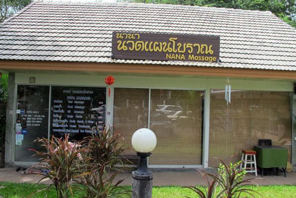 Nana Massage @Perfect Houses