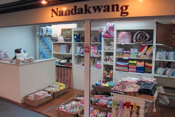 Nandakwang @Chiang Mai Airport