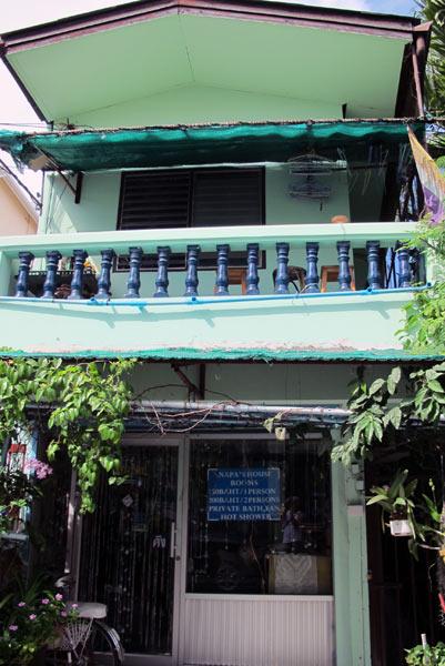 Napa's House