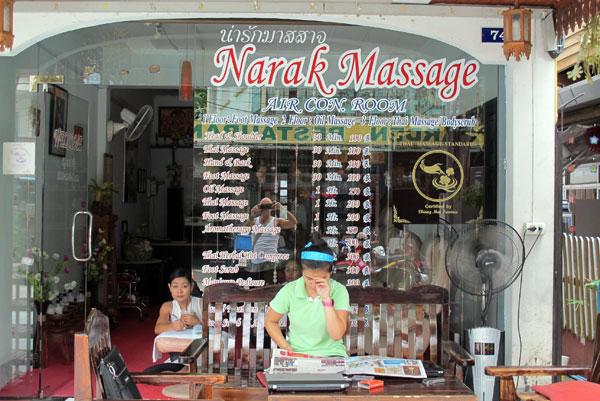 Narak massage chiang mai for Classic house chiang mai massage