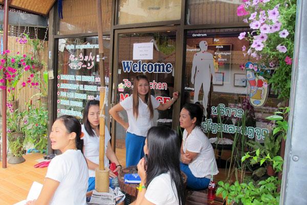 Natchan massage chiang mai for Classic house chiang mai massage