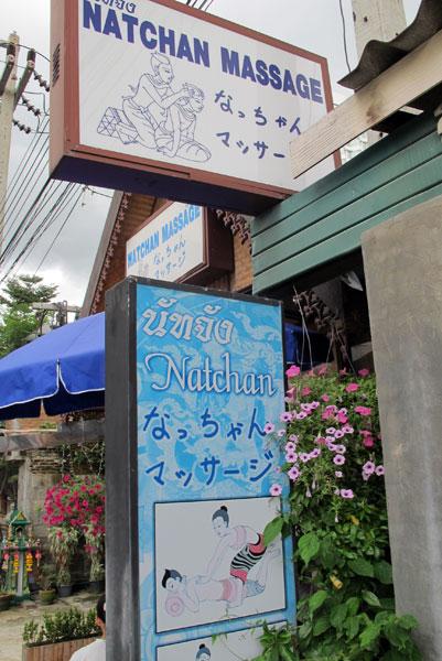 Natchan Massage