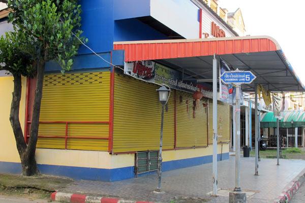 Need Racing Development @Chiang Mai Land
