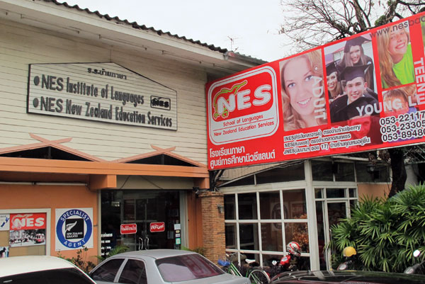 NES (Chaiyapoom Rd Branch)