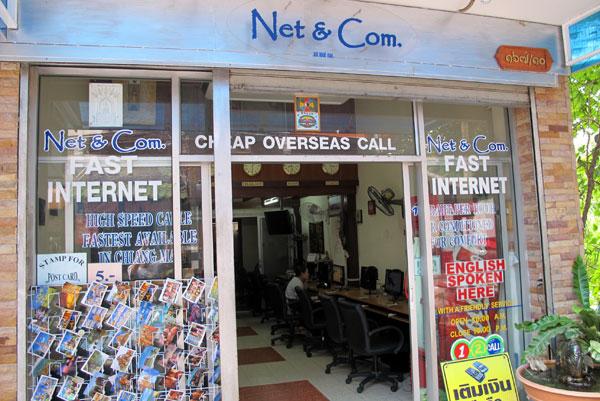 Net & Com