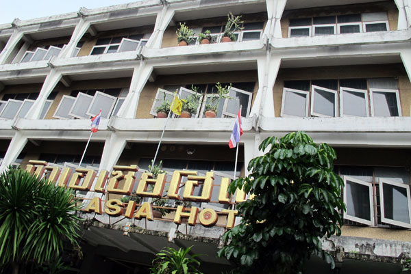 New Asia Hotel (Chang Moi)