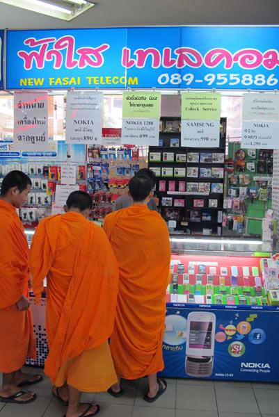 New Fasai Telecom @Kad Suan Kaew