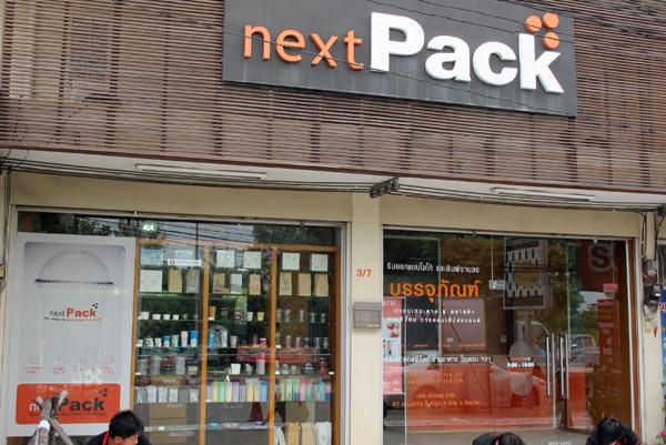 Next Pack