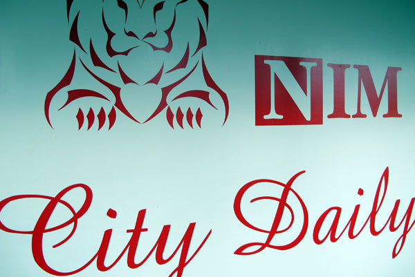Nim City Daily Office (Nim City Daily)