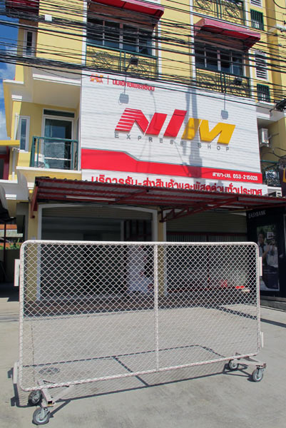 NIM Express Shop (Chonpratan Rd)