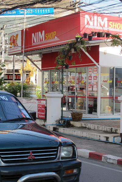 NIM Express Shop (Sridonchai Rd)