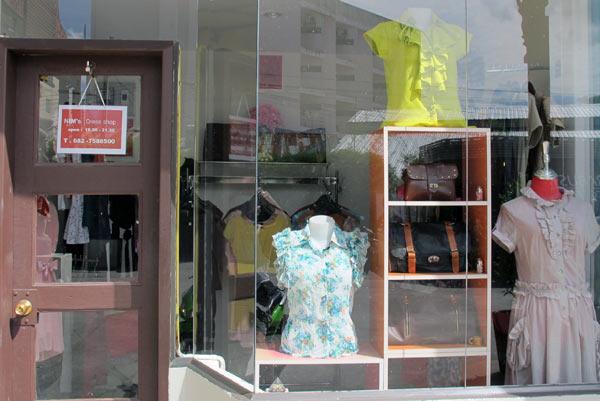 Nim's Dress Shop @Khuang Singh