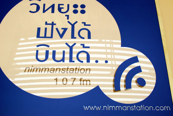 Nimmanstation 107 fm (The Ring)