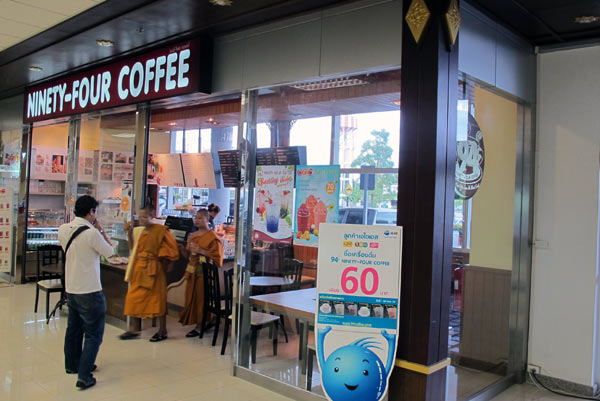 Ninety-Four Coffee @Chiang Mai Airport