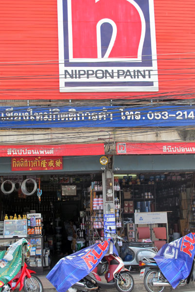 Nippon Paint (Ratvithi Rd)