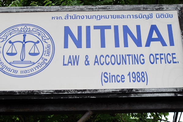 Nitinai Law & Accounting Office