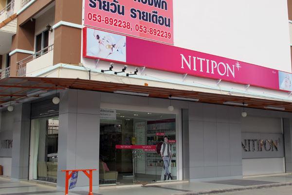 Nitipon (Huay Kaew Rd)