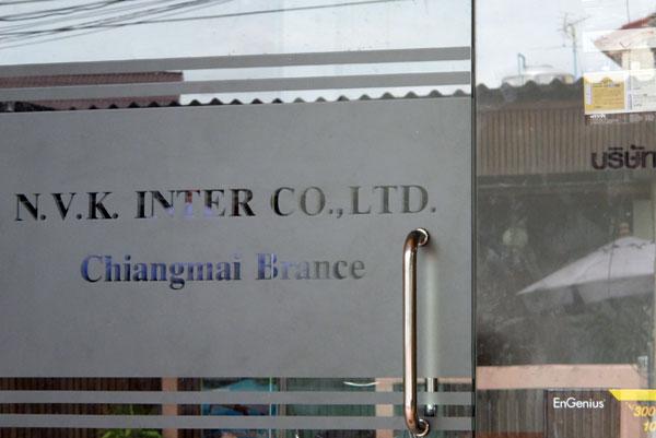 N.K.V. Inter Co., LTD.