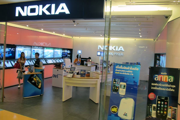Nokia @Central Airport Plaza