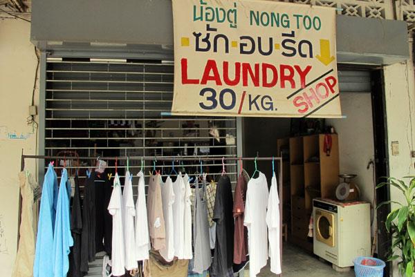Nong Too Laundry Shop