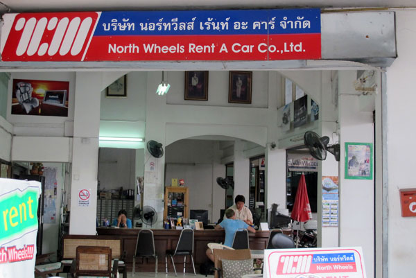 North Wheels Rent A Car Co.,Ltd
