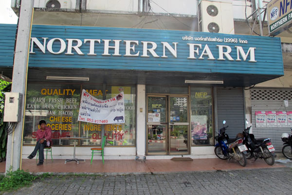 Northern Farm