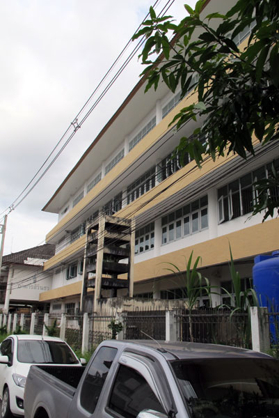 Northern School for The Blind
