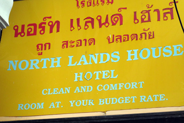 Northlands House Hotel
