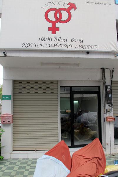 Novice Company Limited