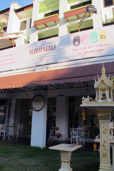 Nuai-Hom @Chiang Mai Land