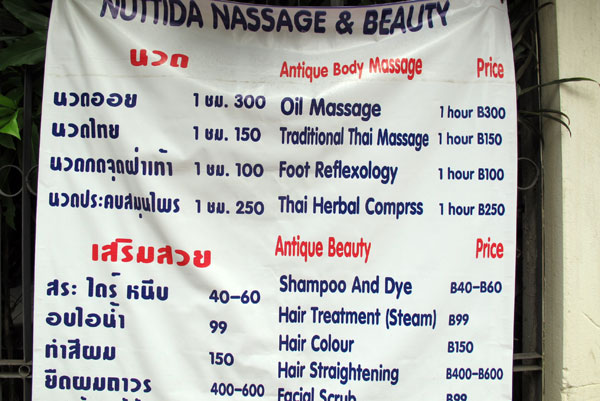Nuttida Massage & Beauty (@Inter Inn Hotel)