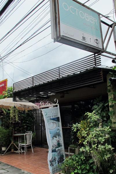 October Coffee Shop