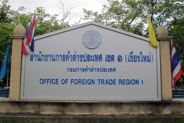 Office of Foreign Trade Region 1