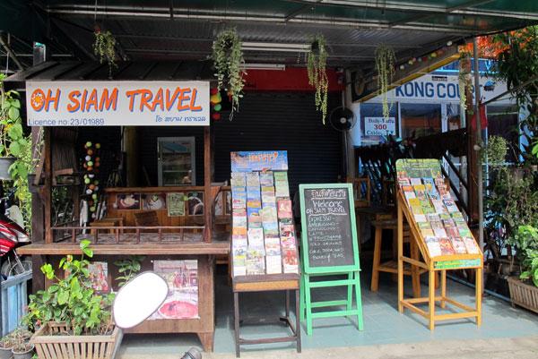 Oh Siam Travel