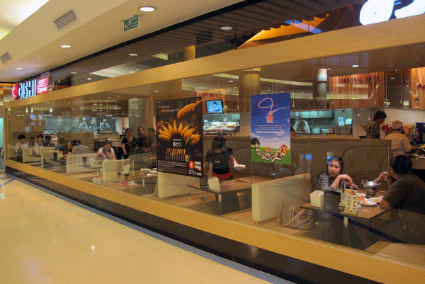 Oishi @Central Airport Plaza